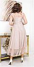 Платье вечернее NOBILITAS 42 - 48 пудра трикотаж с люрексом и сеточка (арт. 19075), фото 2