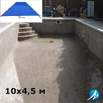 Поливиниловое накрытие для бетонного бассейна 10х4,5 м