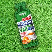 Функциональный чай Устраняет симптомы похмелья (40г) x 30 шт