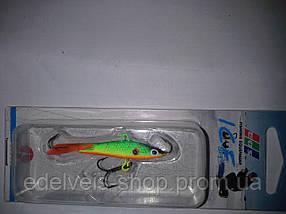 Балансир рыболовный EOS 7гр