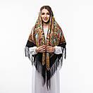 Велика хустка з шовковими тороками 140х140см, фото 4