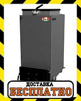 Белорусский шахтный котел Холмова Zubr - 15 кВт. Сталь 5 мм!