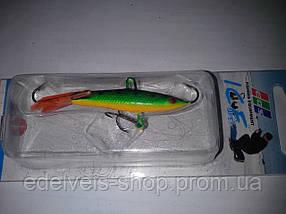 Балансир рыболовный EOS 12гр