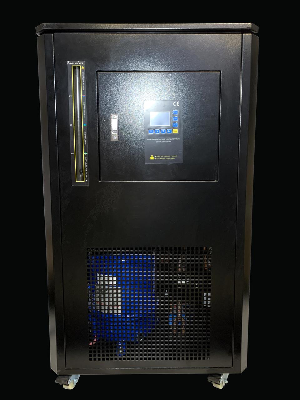 Чіллер - Нагрівальне та охолоджувальне циркуляційний пристрій для реактора