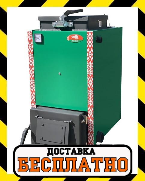 Белорусский шахтный котел Холмова Зубр МИНИ - 25 кВт. Сталь 5 мм!