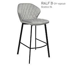 Стілець барний Ralf B сірий