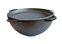 Казан азиатский с чугунной крышкой-сковородой гриль 15 л