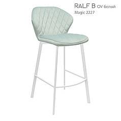 Стілець барний Ralf B білий