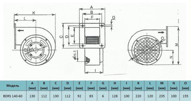 Габариты центробежного вентилятора Bahcivan BDRS 140 60. Купить в Украине.