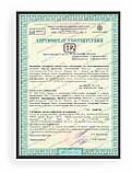 Белорусский шахтный котел Холмова Зубр - 20 кВт. Сталь 5 мм!, фото 3