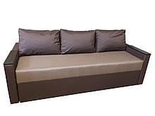 Удобный прямой трехместный диван мягкий раскладной красивый в гостиную для ежедневного Арни  Бежево коричневый