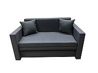 Небольшой двухместный компактный маленький диван-кровать Юниор Малогабаритные мини-диваны 2 местные Серый