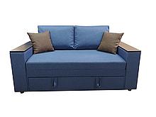 Небольшой двухместный компактный маленький диван-кровать КУБУС 140 мини-диваны 2 местные Синий/Коричневый