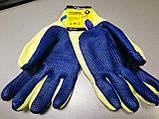 Захисні робочі рукавички господарські рукавички з латексним покриттям сині WERK 2138, фото 2