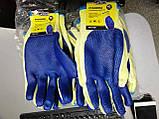 Захисні робочі рукавички господарські рукавички з латексним покриттям сині WERK 2138, фото 6