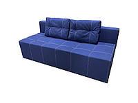 Удобный прямой раскладной диван еврокнижка без подлокотников комфортный для ежедневного сна Буги Джинс синий