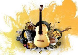 Музыкальные и аудио товары