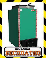 Білоруський шахтний котел Холмова Zubr-Termo - 30 кВт. Сталь 5 мм!, фото 1