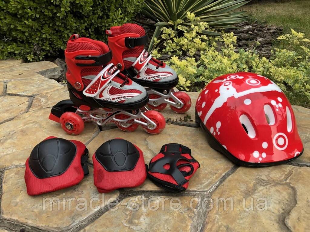 Ролики с защитой и шлемом Power Superb