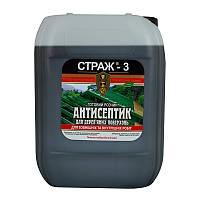 """Антисептик для древесины тонированный """"Страж-3"""" 10 л"""