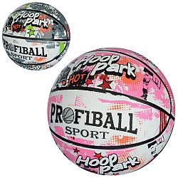 Мяч баскетбольный Profi, резина, рисунок, 3 цвета, EN-3222-3