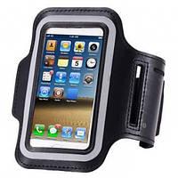 Чехол для телефона на руку Armband (PV-234981)