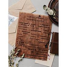 Табличка правила папы и дедушки из дерева