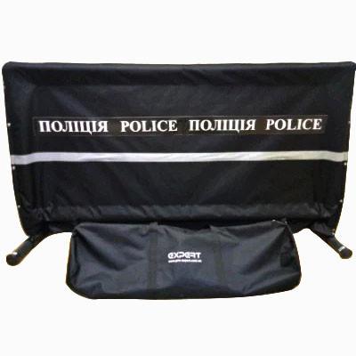 Захисний екран для проведення слідчих дій на місці злочину