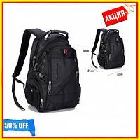 Міський швейцарський рюкзак свисгир 8810 портфель для ноутбука з USB міські Рюкзаки і спортивні