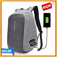Городской рюкзак антивор Bobby портфель для ноутбука с USB-портом Рюкзаки городские и спортивные