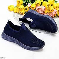 Легкие эластичные темно синие текстильные дышащие женские кроссовки
