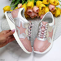 Дизайнерские розовые серебристые женские кроссовки натуральная кожа / замша 36-23 см