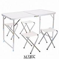Раскладной туристический стол для пикника с 4 стульями (складной походный столик для отдыха на природе