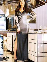 Торжественное платье   Элисон lzn, фото 3