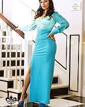 Торжественное платье | Элисон lzn, фото 2