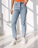 Голубі джинси мом.