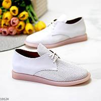 Комфортные белые женские туфли натуральная кожа с перфорацией на розовой подошве