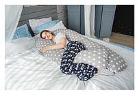 Подушка для беременных из плюша U-образная 160см Белые