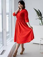 Классическое женское красное платье  52, 54