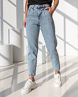 Голубі джинси мом. Тільки 32 розмір