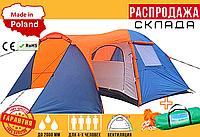 Туристическая Палатка Кемпинговая 4 Местная Coleman 1036 с Тамбуром Четырехместная для Кемпинга