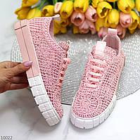 Дизайнерские ажурные нарядные текстильные женские розовые кеды криперы