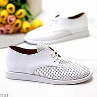 Комфортные классические белые женские туфли натуральная кожа с перфорацией
