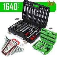 Набор инструмента 3в1 за 1640 грн. (108 ед.PROFLINE PROF + Набор ключей 12 ед.+ Набор инструментов 46 шт. )