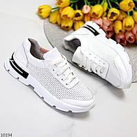 Дизайнерские белые кожаные женские кроссовки натуральная кожа с перфорацией 36-23,5см