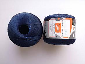 Пряжа Диаманте Пайет Ярна Италия, с пайетками, цвет синий/синий 114/250