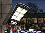 Ліхтар вуличний яскравий світлодіодний на сонячній батареї з датчиком руху і різним нахилом BK-818-6, фото 2