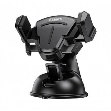 Автомобільний тримач для телефону Yoyroom JR-OK2 з захопленням black