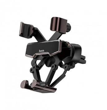 Автомобільний тримач для телефону Hoco S25 автозахват black