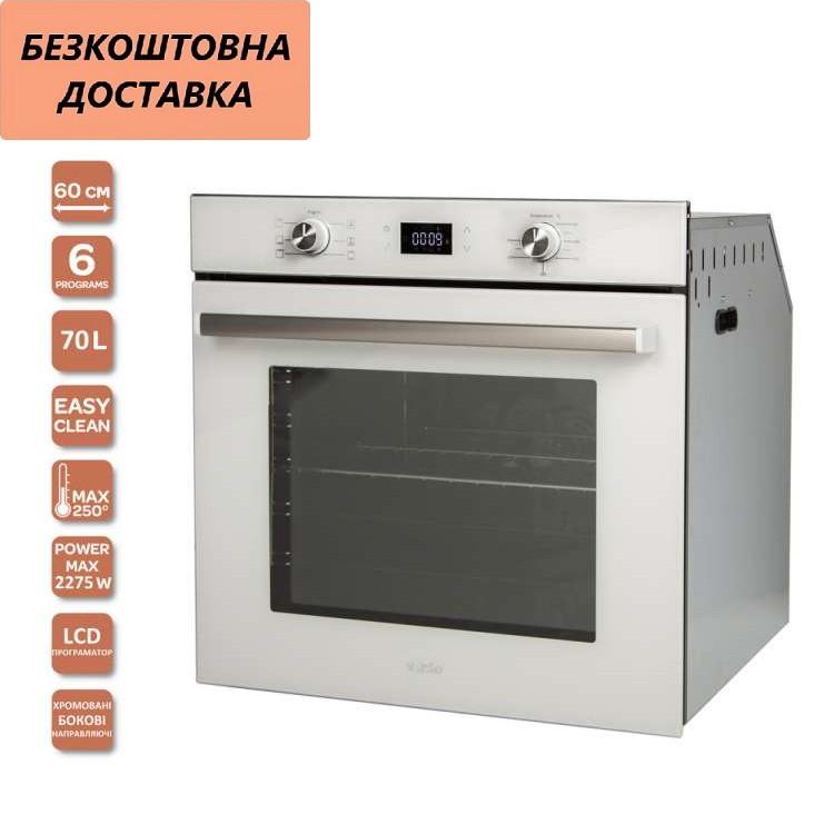 Духова шафа Ventolux SIENA 6 TC (WH) Білий
